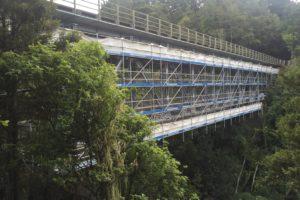 Kirikopuni Bridge
